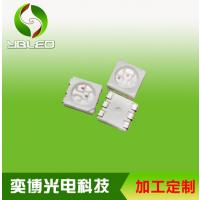 厂家供应 5050RGB灯珠 5050全彩灯珠 5050贴片led灯珠