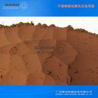 广州雷迈振动磨|灵芝破壁孢子粉低温超微破壁粉碎机|粉碎机厂家直销