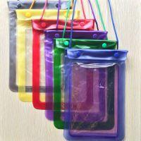 PVC防水袋/布丁袋/自封塑料薄膜包装袋/手机壳包装袋/防水袋5#