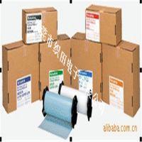 长期提供感压纸 压敏纸 压力测试纸 富士感压纸