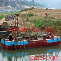 供应江苏南京DW小型抽沙运输船哪家?