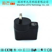 厂家供应澳规USB充电头 9V300MA澳规手机充电器