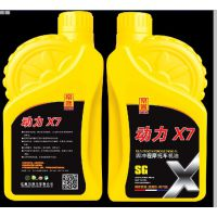 帝客润滑油直供SG15W40 X7系4T四冲程摩托车机油 1升