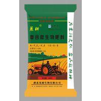 供应湖北茂盛晨耕复合微生物肥料 硫酸钾型 氮磷钾16-6-8 有机质20%有益活性菌0.2亿/克