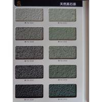 珠海真石漆涂料生产厂家 广东粤涂美真石漆品牌