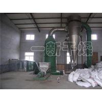 一新干燥设备品质卓越(已认证)、干燥机、纳米氧化锌干燥机