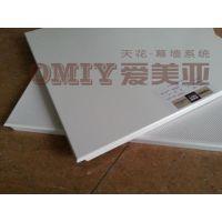 广州铝天花_大广建材_铝天花的价格