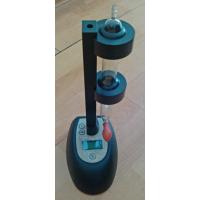 数字皂膜·液体流量计GL--103A