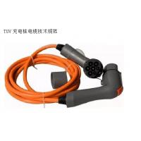 供应四川电缆 EVP电线 35平方屏蔽电缆 新能源电线电缆
