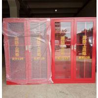 组合式消防柜/箱厂家生产工业消防应急器材柜/放置柜