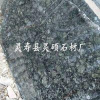 灵寿县灵硕石材厂大量批发青色花岗岩供应蝴蝶兰石材蝴蝶绿毛光板荔枝面