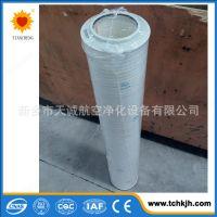 电厂专用颇尔pall聚结脱水滤油机滤芯HC8314FKN39H