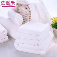 供应亿嘉禾品牌酒店白毛巾32股100克