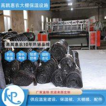 岑溪养殖大棚棉被厂家