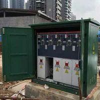 供甘肃电缆分接箱和天水成套配电装置厂家直销