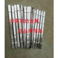 旭达各种含量焊锡制品定制