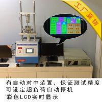时誉高精实验仪插拔力寿命试验机测试公母连接器电子磁卡usb端子插头插座