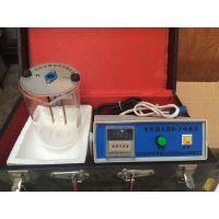 乳化沥青微粒离子电荷试验仪?MTSLR-1型
