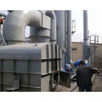 常州华社环保设备一般废物固体废气焚烧炉