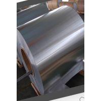 铝丝,铝线,铝合金丝,焊丝,铝粒,铝板