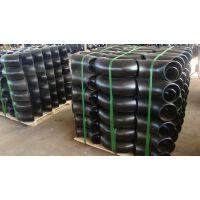 供应供应高压厚壁电标弯头 PN6.4DN300热压弯头厂家现货 碳钢20#弯头厂家批发