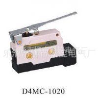 出售,高品质[OMRON]欧姆龙行程/微动开关:D4MC-1020