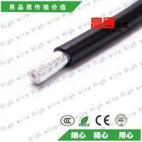 批发物理发泡线缆 SYWV 75-5-7 国标线缆 家用线缆 厂家直销