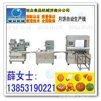 香港全自动月饼成型机/多功能成型设备(全国联保 名优产品)