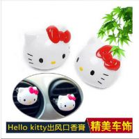 KT猫风口香水 KT风口固体香膏 hello kitty出风口香水 汽车香水
