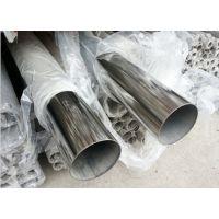 供应316不锈钢管63*0.8多少钱一根