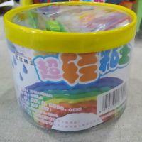泥泥特工12色超轻粘土无毒环保3D橡皮彩泥儿童手工diy益智玩具