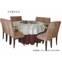 快餐店餐桌椅,餐厅家具,西餐厅桌椅