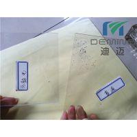 天津迪迈现货供应防紫外线磨砂PC板 十年不变黄,不退色