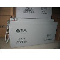 原装山东圣阳蓄电池SP12-200A型号价格质保
