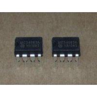 原厂供应CX7181过温保护AC/DC原边反馈适配器芯片