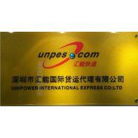 供应英国邮寄到中国香港物流服务 TNT国际快递进口服务