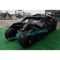 美陈装饰 |蝙蝠侠战车|蝙蝠侠摩托车|灵魂战车|租赁