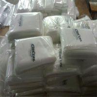 自封袋批发 密封袋加厚 加厚密封食品封口小号透明塑料包装