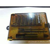 45合一多功能螺丝刀组合套装电讯批 手机笔记本电脑维修工具6089