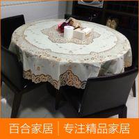 防水防油pvc镂空花朵餐桌台布欧式烫金桌布180圆形 淘宝