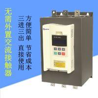 正传45kW新品在线式软起动器 电机软启动器/软启动价格 厂家直销