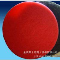 【厂家代理】3M百洁垫/3M抛光结晶垫/洗地垫