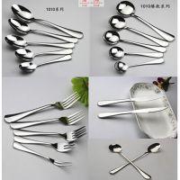 供应口福1010不锈钢餐具 不锈钢刀叉勺 西餐刀叉 牛扒刀叉 批发价 厂家价