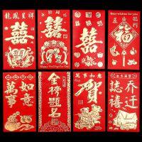 千元烫金浮雕硬卡红包利是封年货春节用品婚庆用品多款可选