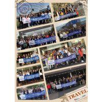 2015年迪拜秋季贸易展览会