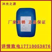 反渗透阻垢剂原理工厂企业商家价格低廉