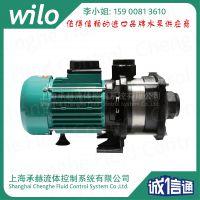 德国威乐水泵wilo多级离心泵MHIL205-3/10/E/3-380-50-2增压泵现货上海供应