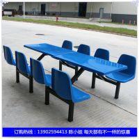 供应 连体玻璃钢餐桌椅 中山8人座饭堂餐桌 快餐店餐桌椅台采购