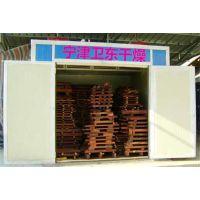 山东木材烘干机木材烘干箱报价采购商机卫东设备厂