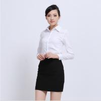精品职业女式衬衫纯白色OL通勤面试女士棉混纺长袖衬衣SAN WISH